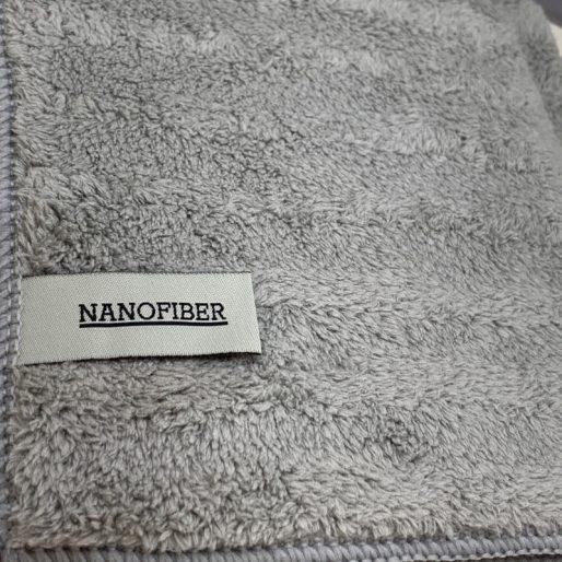 Nanodoekje grijs met label 60 grams 40 x 40 origineel.